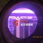 辉光离子氮化工件产生辉光