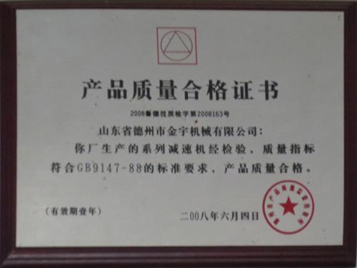 20130720163337469